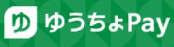 ゆうちょPayのロゴマーク